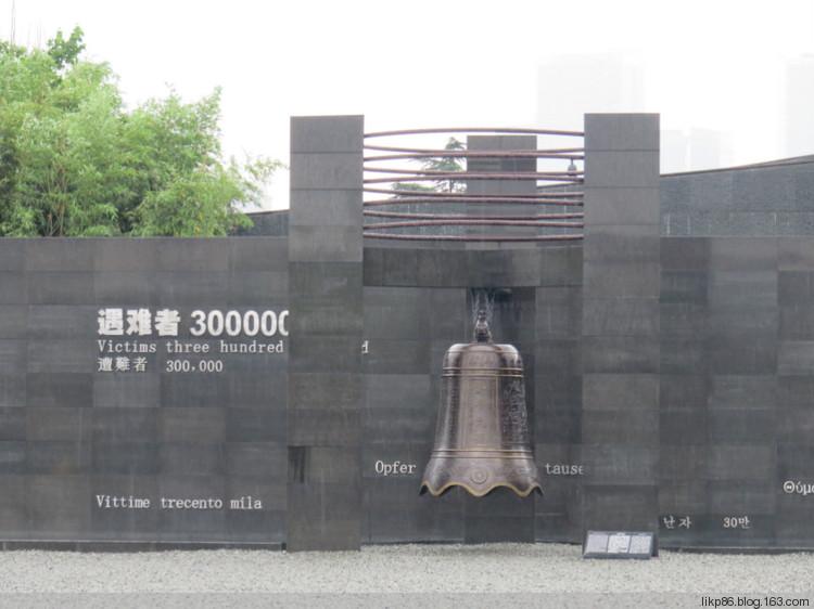 20160520 侵华日军南京大屠杀遇难同胞纪念馆