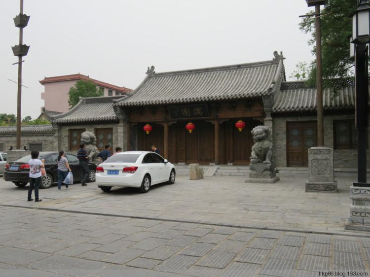 20160531 青州云门山 宋城 老街