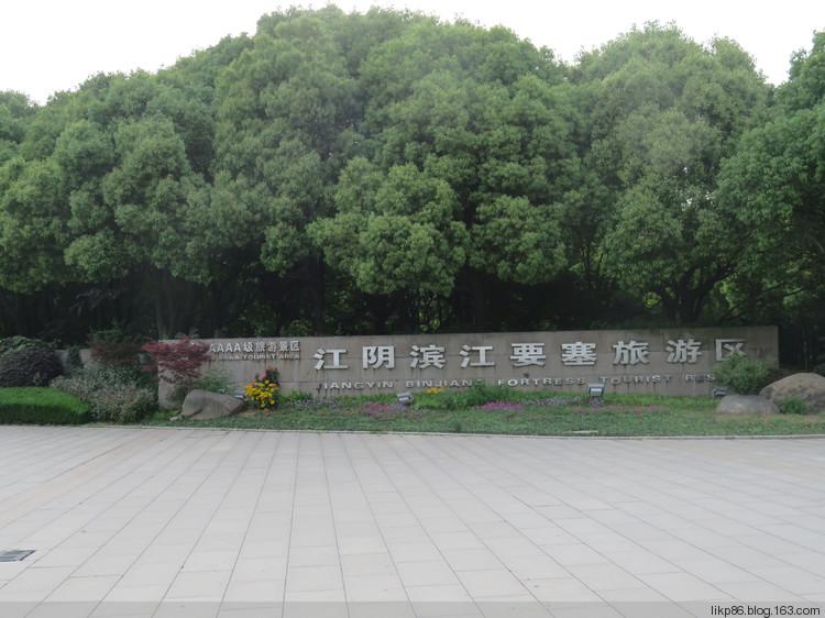 20170507 江阴