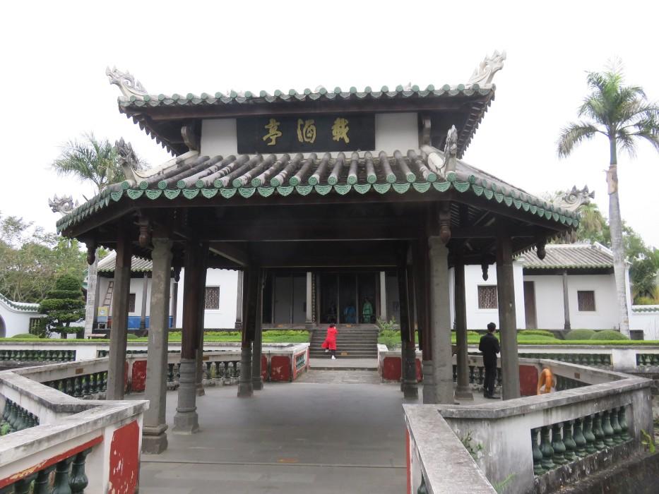 20210302 儋州东坡书院